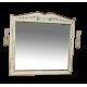 Misty Анжелика - 100 Зеркало бежевое с узором  со светильниками Л-Анж02100-541Св..