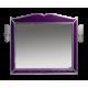 Misty Анжелика - 100 Зеркало сиреневое  сусальное серебро со светильниками Л-Анж..
