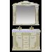 Мебель для ванной Misty Барокко 120 Тумба с 3 ящ бежевая патина Л-Бар01120-0333Я