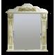 Misty Барокко 80 Зеркало бежевое патина Л-Бар02080-033