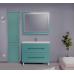 Мебель для ванной Misty Марта 35 пенал бирюза лев. с Б/К П-Мрт05035-091Л