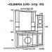 Мебель для ванной Misty Olimpia Lux 120 Л-Олл04120-033Св