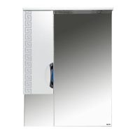 Misty Престиж - 70 Зеркало лев. серебряная патина Э-Прсж02070-014ЛСбп